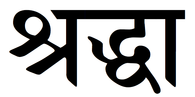 sraddha